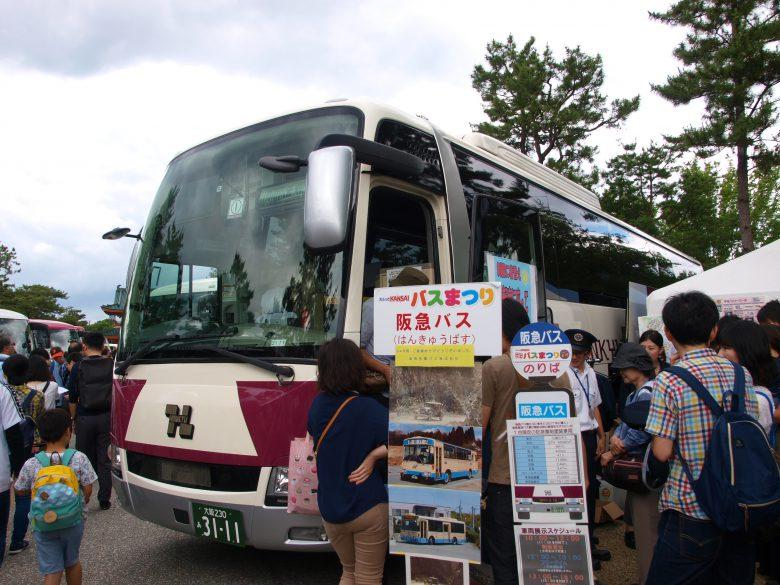 阪急バス・高速路線バス