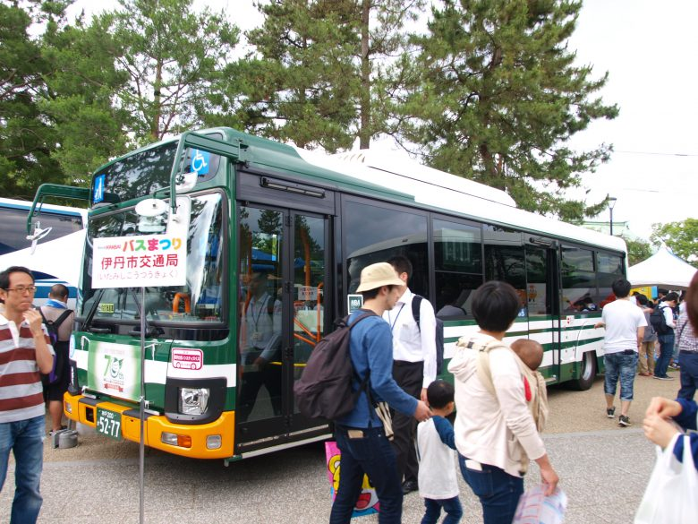 伊丹市交通局・路線バス