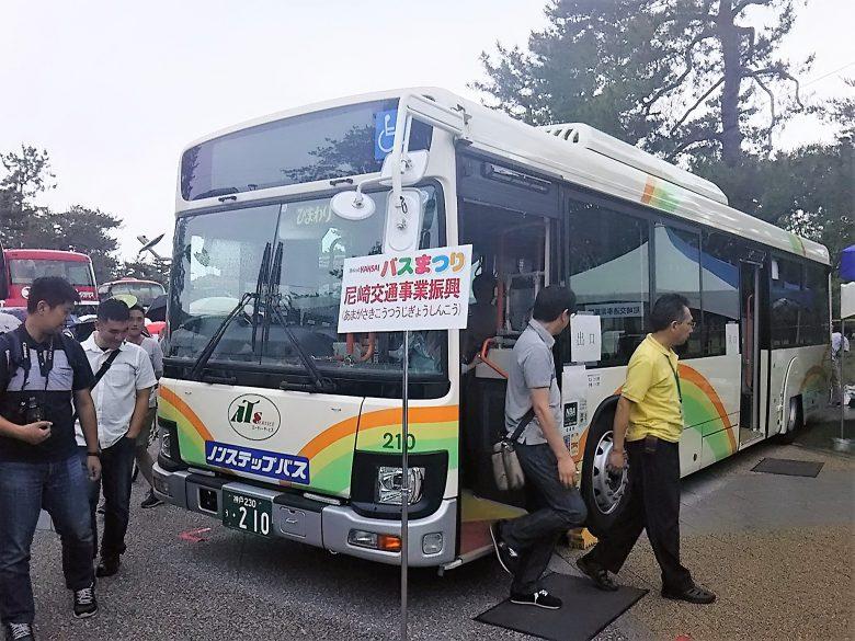 尼崎交通事業振興・路線バス