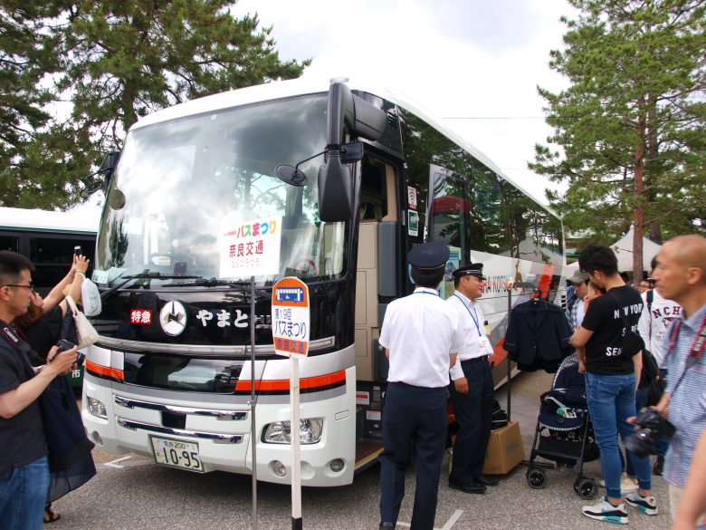 奈良交通・高速バス