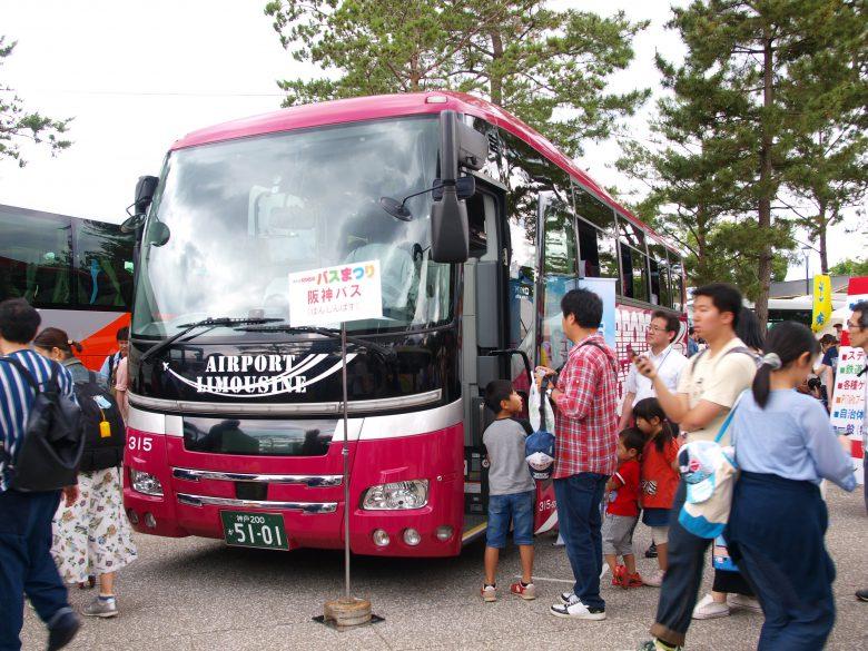 阪神バス・エアポートリムジン
