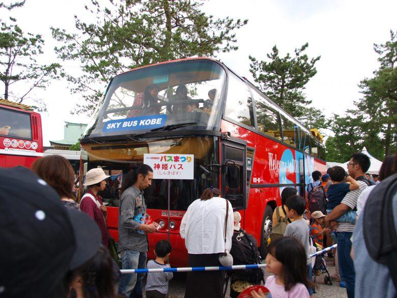神姫バス・定期観光路線バス