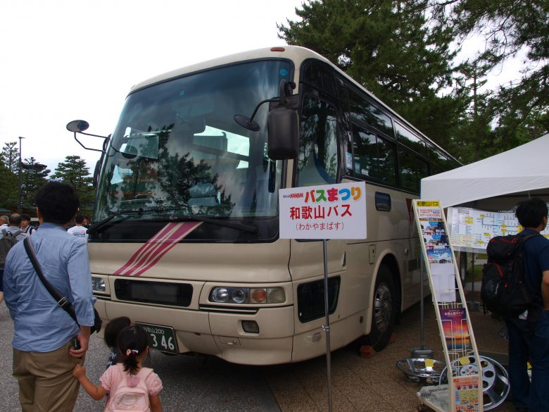 和歌山バス・関空リムジンバス