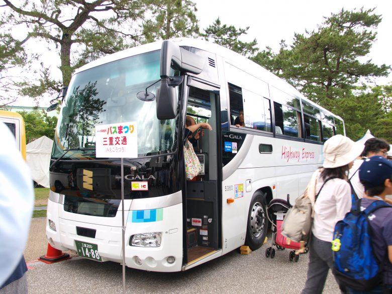 三重交通・高速バス