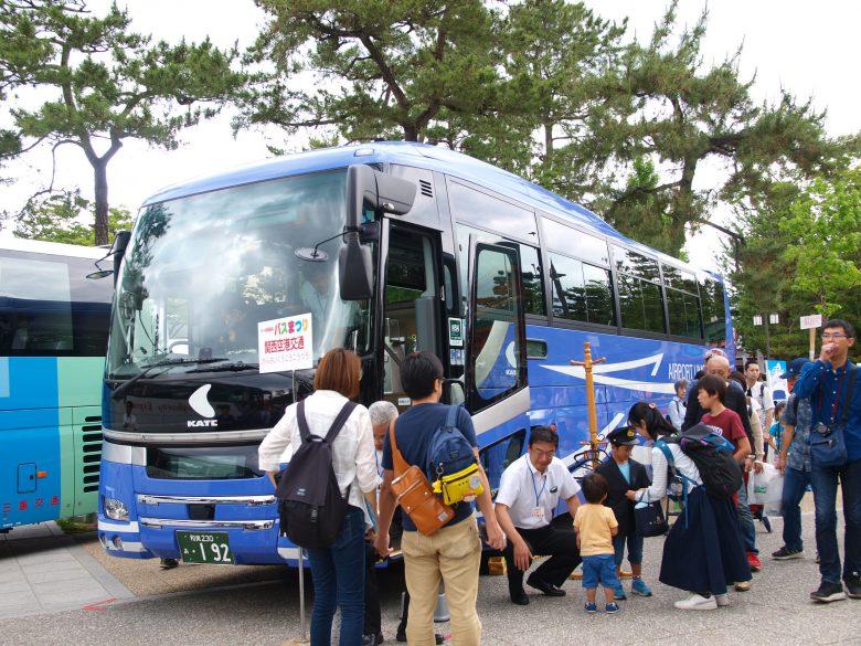 関西空港交通・高速リムジンバス