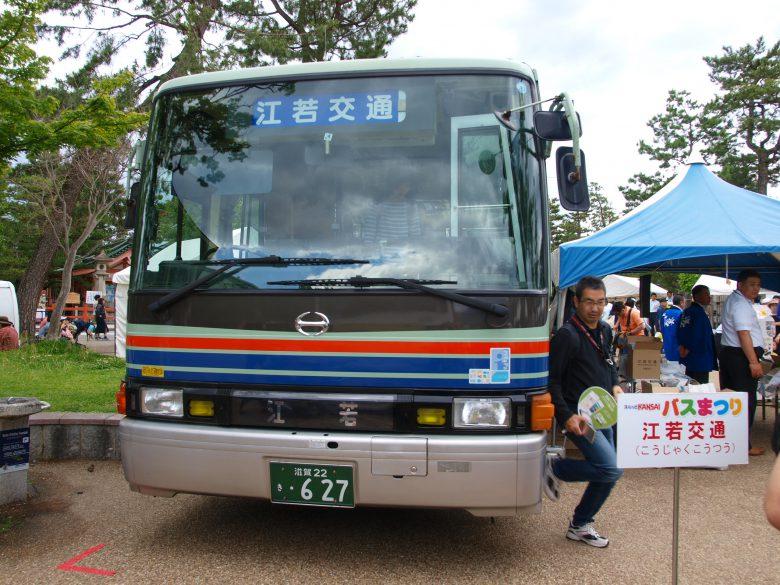 江若交通・路線バス