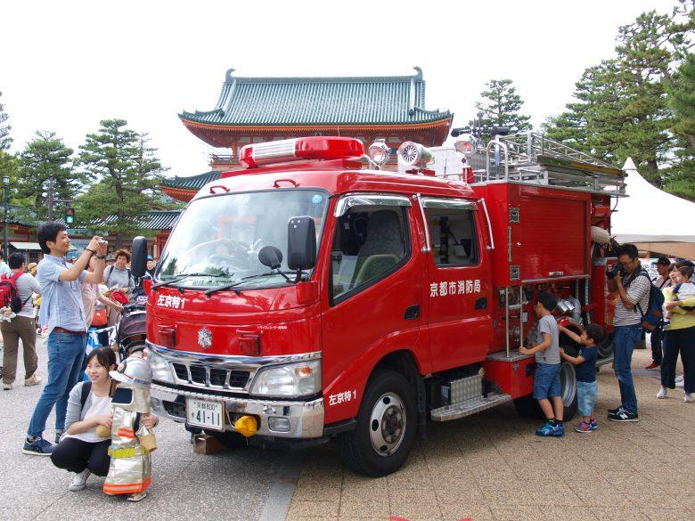 京都市消防局・消防車展示