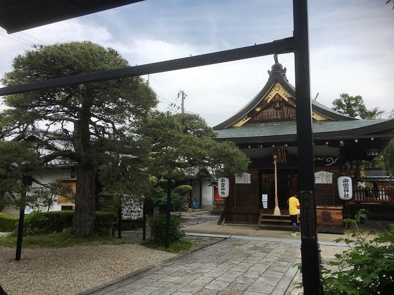 奈良にある御霊神社