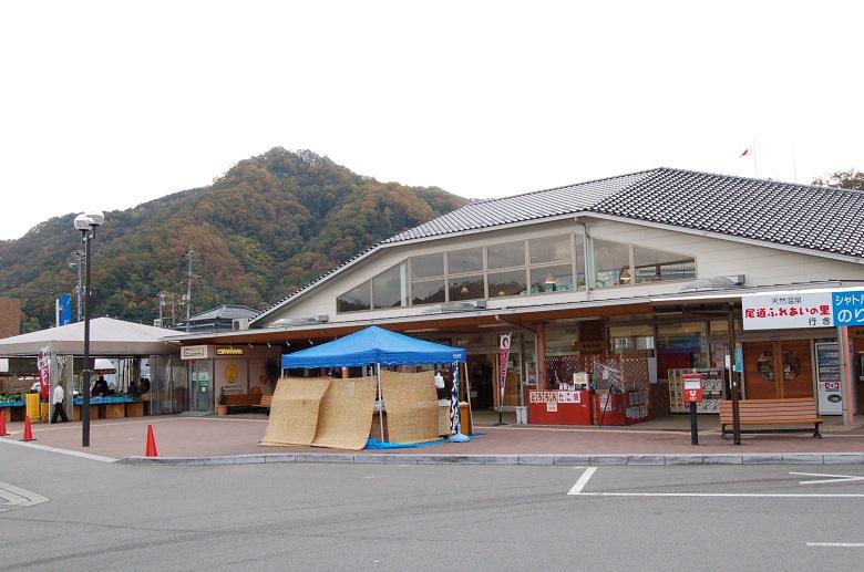 道の駅「クロスロードみづき」