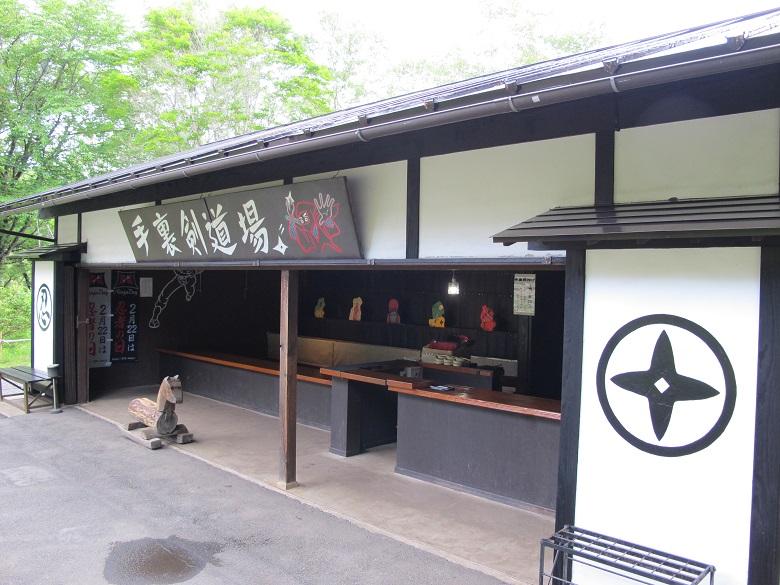 忍者からくり屋敷(写真提供:ながの観光コンベンションビューロー)
