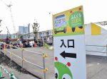 バスまつり2019in豊洲・豊洲市場前で開催