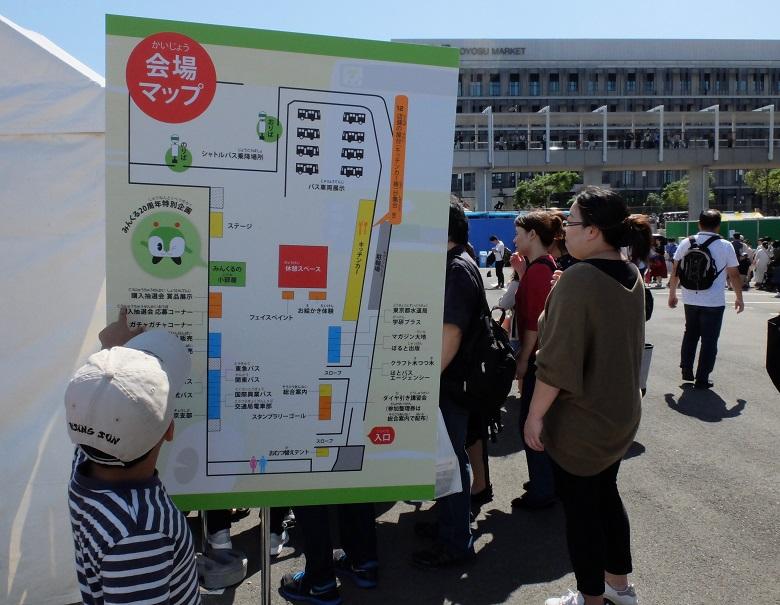 豊洲市場の前で行われた2019年のバスまつり