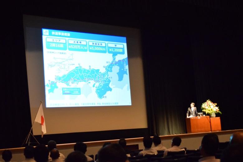 JR西日本の取り組み事例