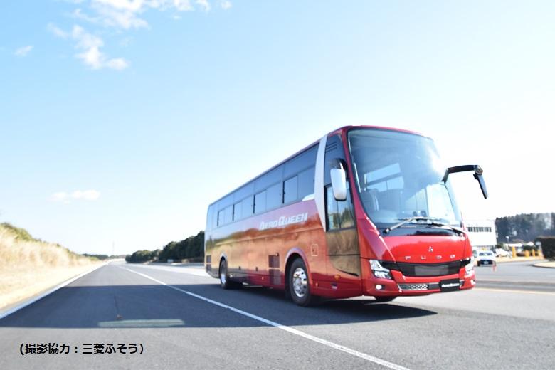 観光バスを貸し切りして淡路島へバス旅行