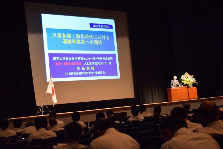 関西大学社会安全学部 特別任命教授 河田惠昭氏