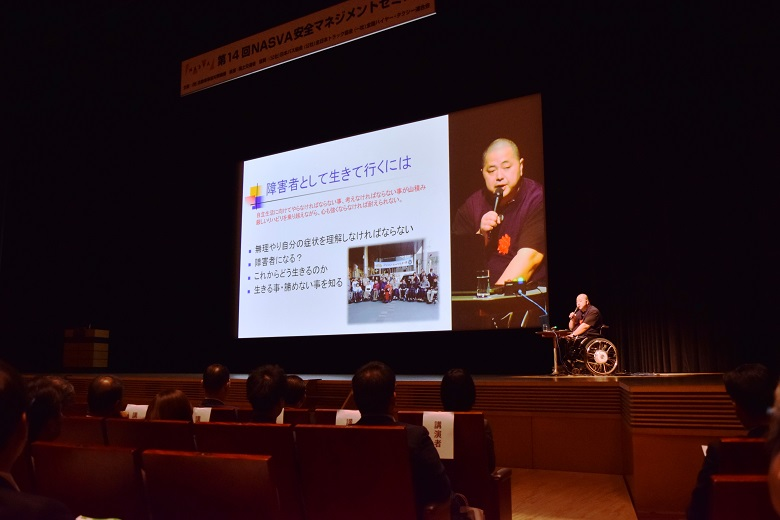 NPO法人日本頚髄損傷LifeNet理事長・徳政氏の基調講演