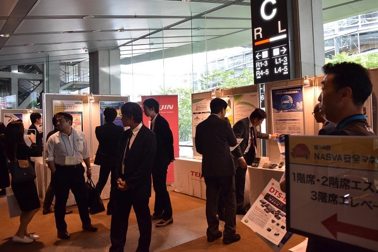 ICTを活用した機器の展示