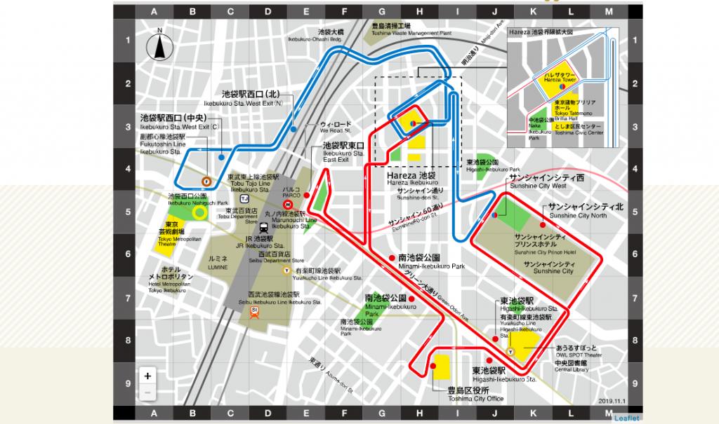 ルートマップ2