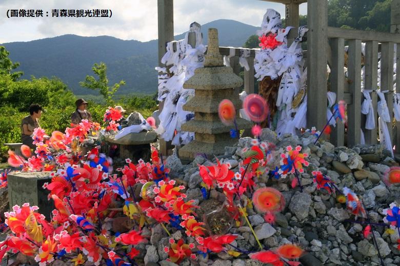 日本三大霊場のひとつ「恐山」