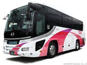 おおすみ観光中型バス