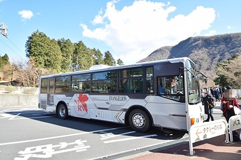 初号機ナンバーデザイン高速バス