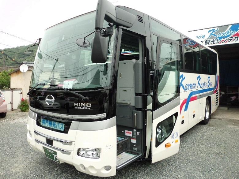 関門観光バス輸送の安全について