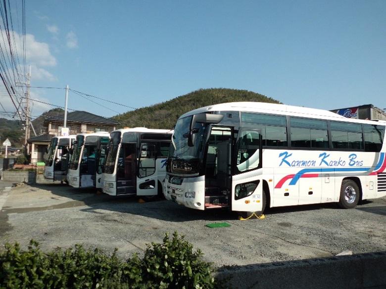 関門観光バス