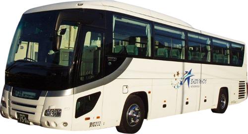 バス窓が所有する大型観光バス