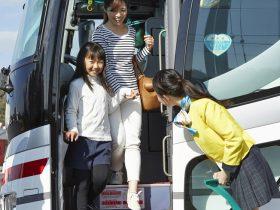 千葉おすすめのバス旅行プラン