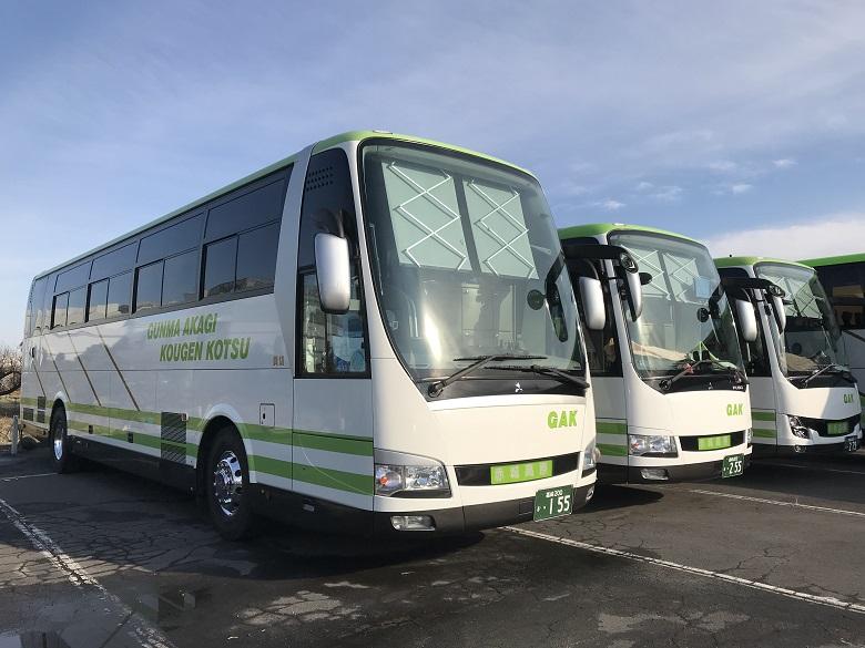群馬赤城観光バスが取り組む安全対策をご紹介