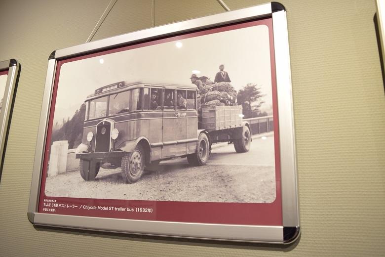 「ちよだST型 バストレーラー(1932年)」