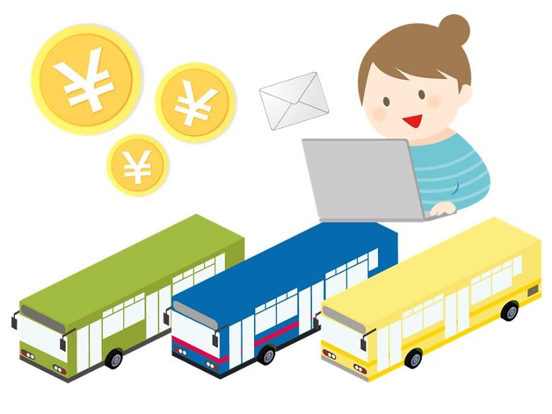 貸切バス料金は見積りをお願いしよう!