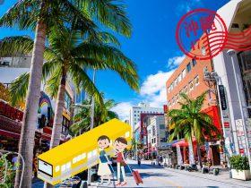 沖縄で貸切バスを借りるならお任せ