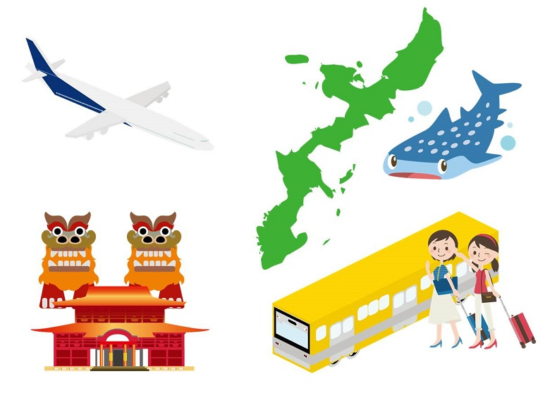沖縄日帰りバス旅行