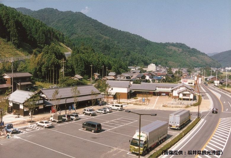 道の駅熊川宿
