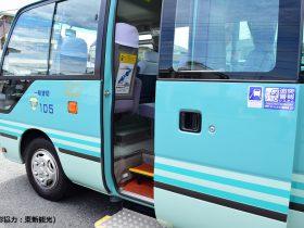 葬儀の送迎用に貸切バス
