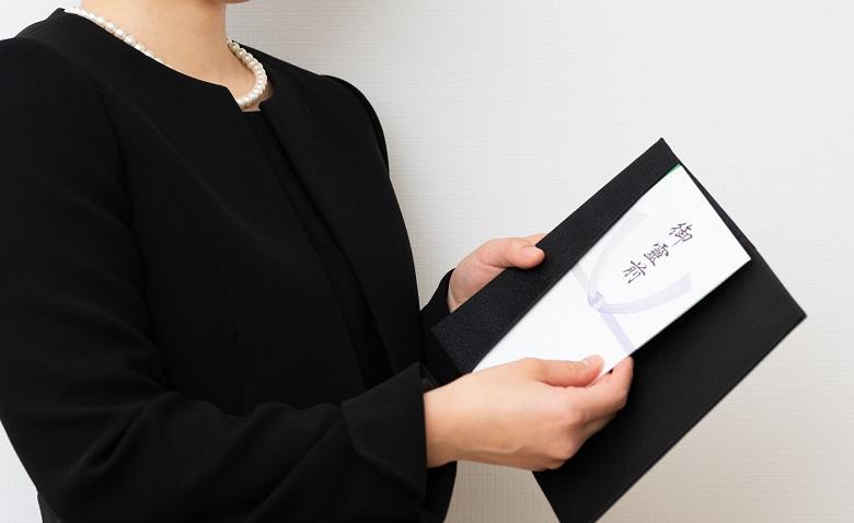 沖縄の香典・金額