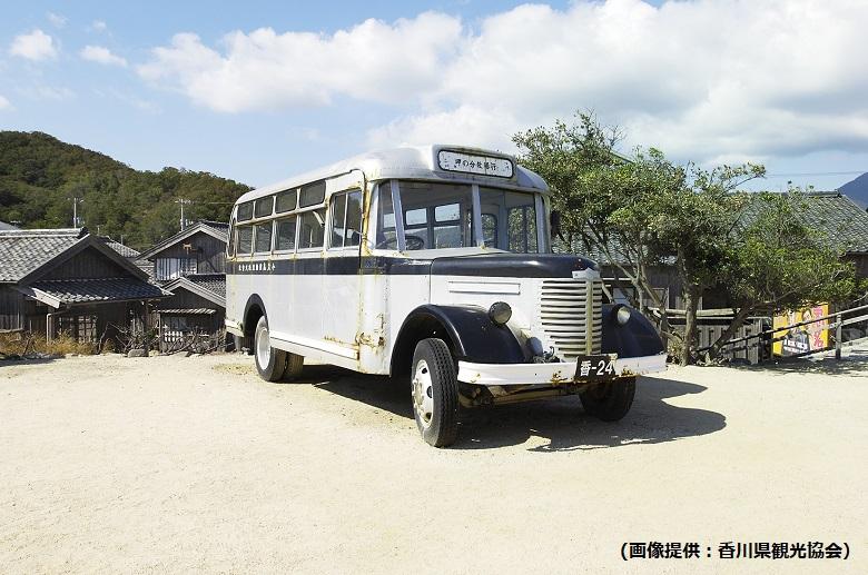 二十四の瞳映画村のバス