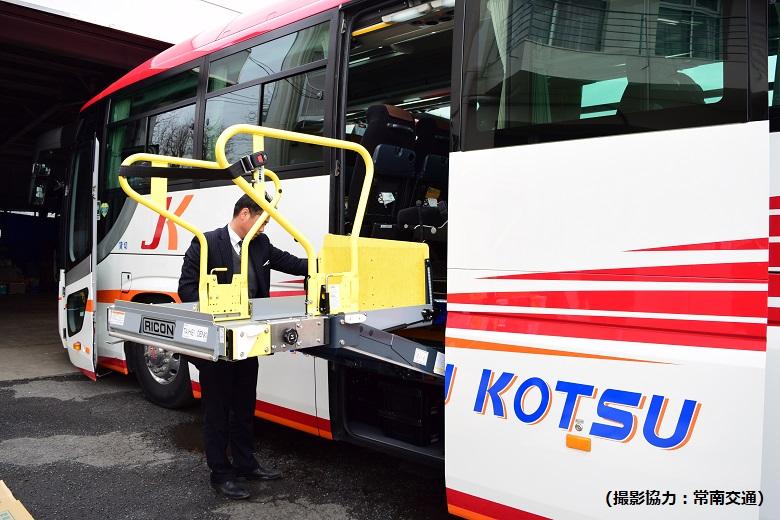 電動リフト付きバス