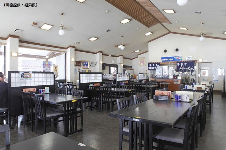 レストラン「ふるさと亭」