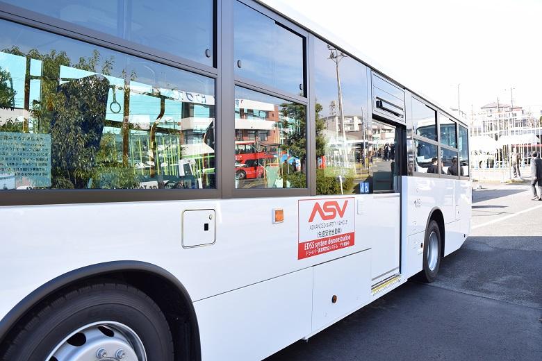 最新ASV搭載のバス