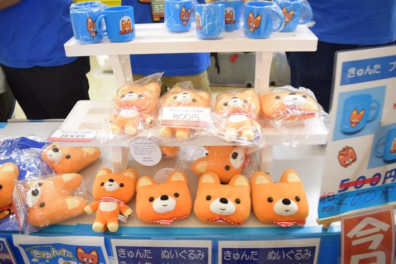 きゅんたがいっぱいの小田急バスブース