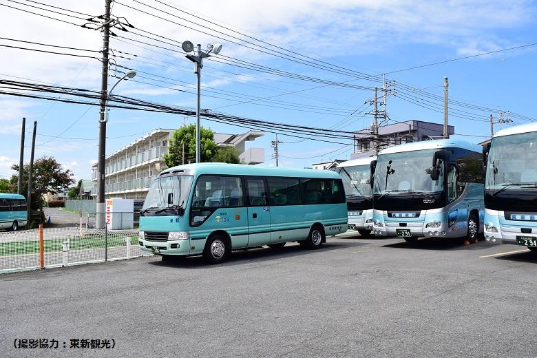 バスの大きさを選ぶコツ