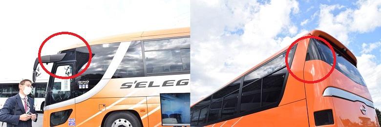 バス前方と後方から排気される