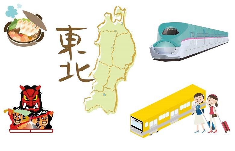 東北バス旅行1泊2日プラン