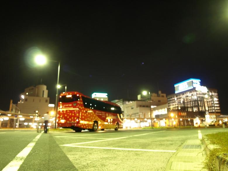 夜行バスの料金計算方法は