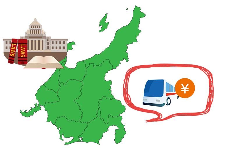 国土交通省・中部運輸局の貸切バス料金