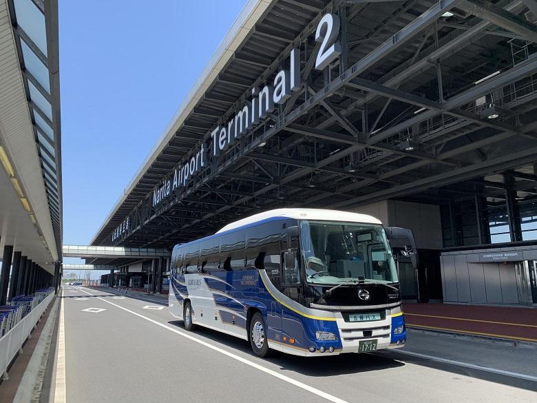 五稜バス成田送迎