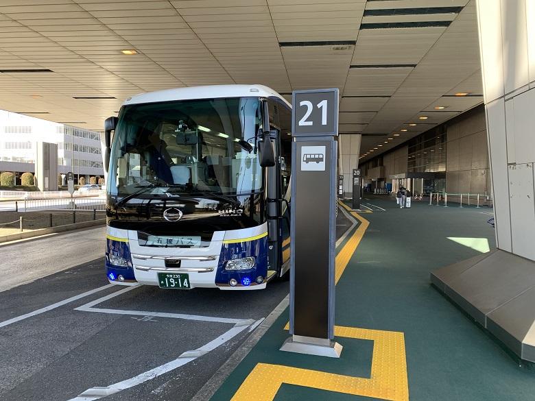 入国者専用送迎バスサービスを開始