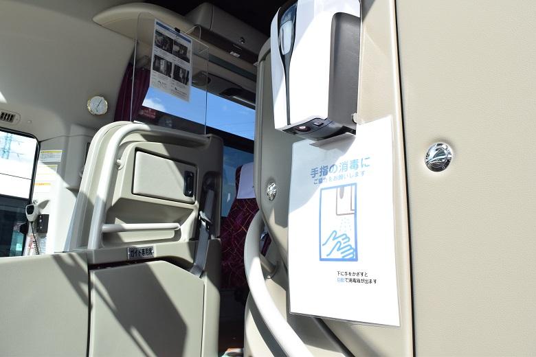 貸切バスは換気能力の高い移動手段です